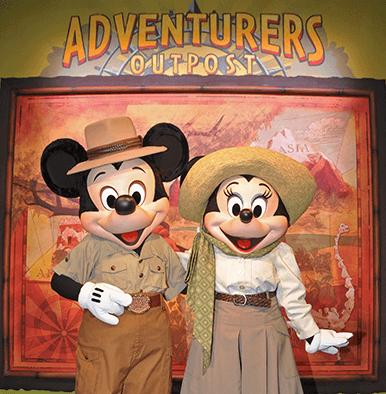 Animal Kingdom date Disney
